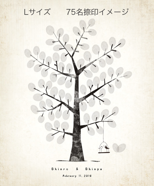 ウェディングツリーの捺印イメージ75名