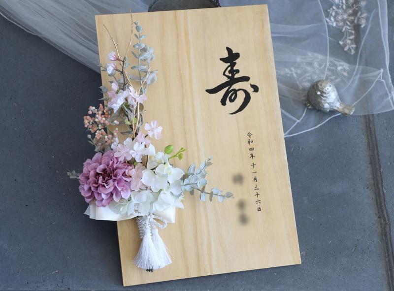 和風スタイルのウェルカムボード/和・桜凛 , Ourin ,