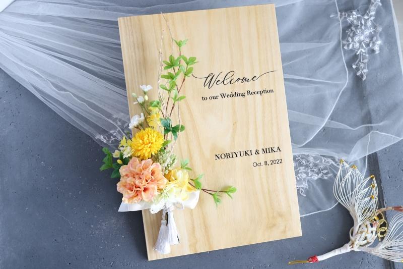 和風スタイルのウェルカムボード・笑寿/和・笑寿 , Enjyu ,